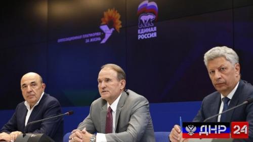 ForPost - Партия Медведчука победила на юго-востоке Украины