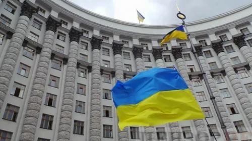 ForPost - Кабмин Украины продлил режим ЧС в связи с пандемией до 31 декабря