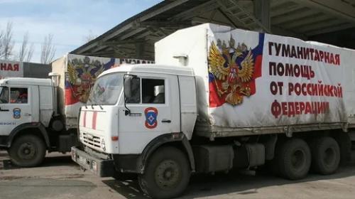ForPost - Киев выразил протест из-за доставки Россией гумпомощи в Донбасс