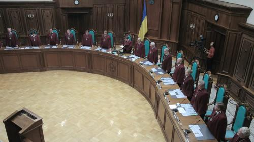 ForPost - Главу Конституционного суда Украины проверяют на причастность к банде