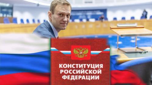ForPost - Защита от Навального: Конституция в России стала важнее международного права