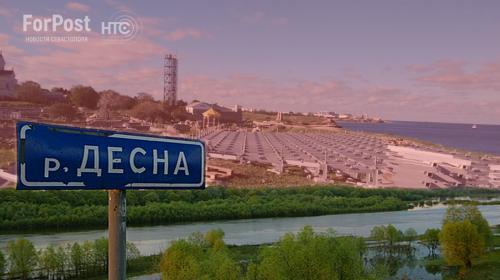 ForPost- Качаем прессу: Ужас в Херсонесе, разваливающаяся крыша, месть за воду