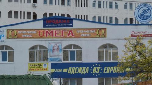 ForPost- Погребённая под ТЦ в Севастополе античная усадьба получит шанс