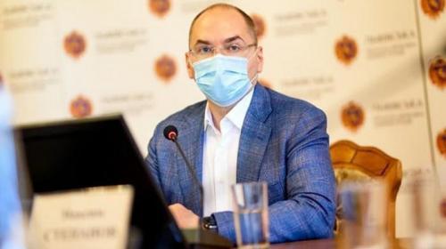 ForPost - В Минздраве Украины задумались о введении карантина выходного дня