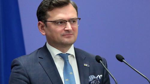 ForPost - Украина проведет саммит по