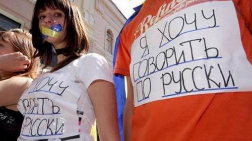 ForPost - В Киеве отчитались о тотальной украинизации школ в стране