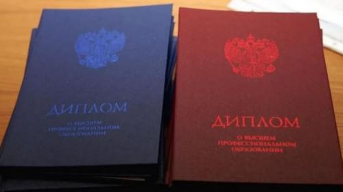 ForPost- Российские дипломы могут получить срок годности