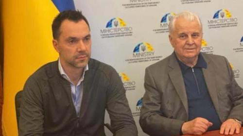 ForPost - Киев заявил, что заблокирует Контактную группу, если Россия не пойдет на план по Донбассу
