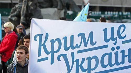ForPost - Украина задумала «гибридное возвращение» Крыма
