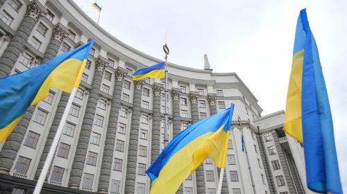 ForPost - Украина хочет ввести санкции против Никарагуа за открытие консульства в Крыму