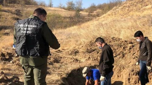 ForPost - ФСБ рассекретила документы о зверствах украинских карателей в годы войны