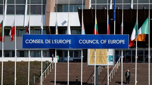 ForPost - Совет Европы наймёт консультантов для работы с молодёжью на Украине