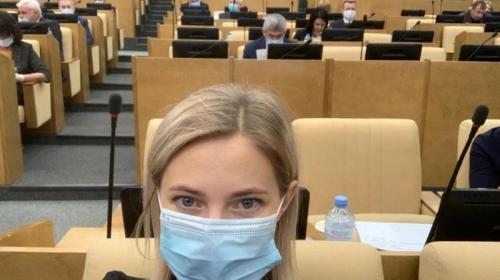 ForPost- Поклонская метит на место прокурора Крыма и грозит министрам тюрьмой