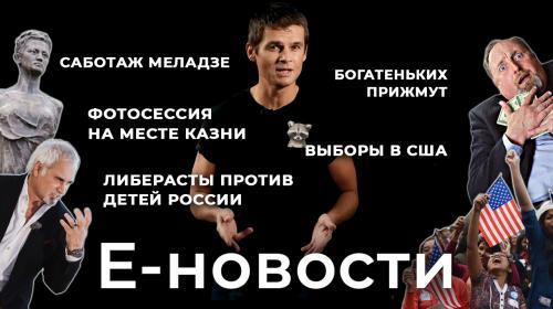 ForPost- Е-новости: кому выгодно отнимать детей у родителей в России