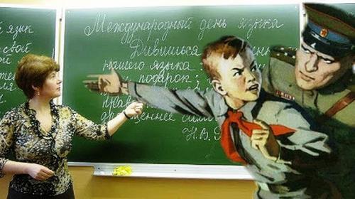 ForPost - Цензура в школе: кто в учителях увидел врагов Родины?