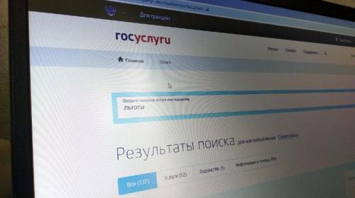 ForPost- Льготы, больничные и микрозаймы: что изменится в жизни россиян в декабре