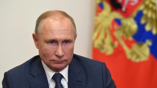 ForPost- Путин объявил о начале масштабной вакцинации в России