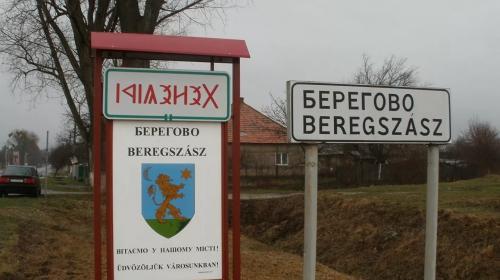 ForPost - В Венгрии сравнили ситуацию в Закарпатье с гражданской войной