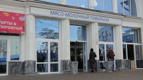 ForPost- Еще одному зданию Севастополя сделали «красиво»