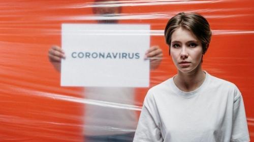 ForPost- Названа не подлежащая ковид-вакцинации категория россиян