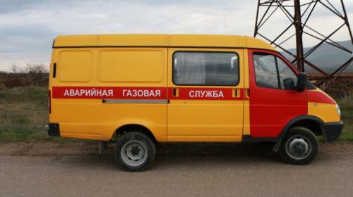 ForPost- В Севастополе на день частично отключат газ