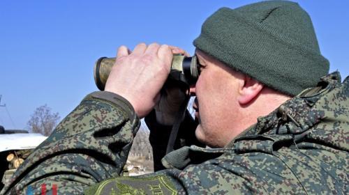 ForPost -  Свыше 180 военнослужащих дезертировали из армии Киева в Донбассе с начала года