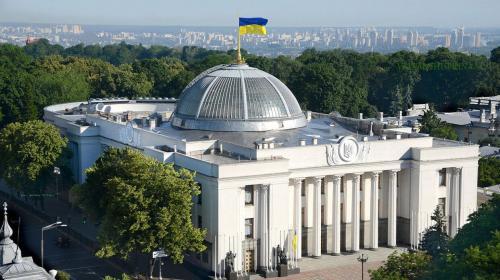 ForPost - Депутат Рады предложила ввести «языковые штрафы» на Украине