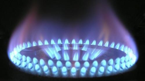 ForPost - Цены на газ для населения Украины побили исторический рекорд