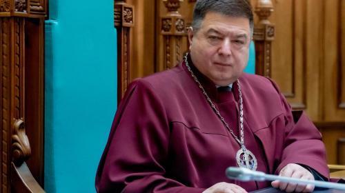 ForPost - Главу Конституционного суда Украины заподозрили в подкупе свидетеля