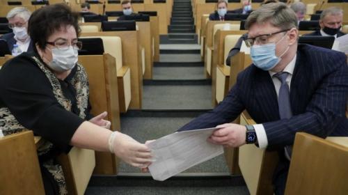 ForPost- Выплаты, штрафы, удалёнка: что изменится у россиян с января 2021 года