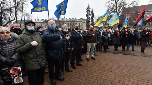 ForPost - На Украине прошли шествия в честь Бандеры