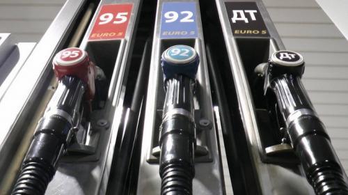 ForPost - Ценам на бензин в России прогнозируют резкий рост