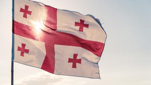 ForPost- Литва официально переименовала Грузию