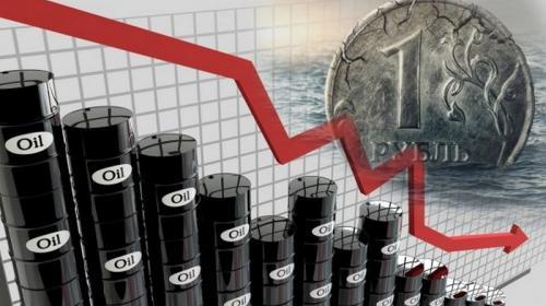 ForPost - Летим или падаем: стало известно, что ждёт курс рубля в 2021 году
