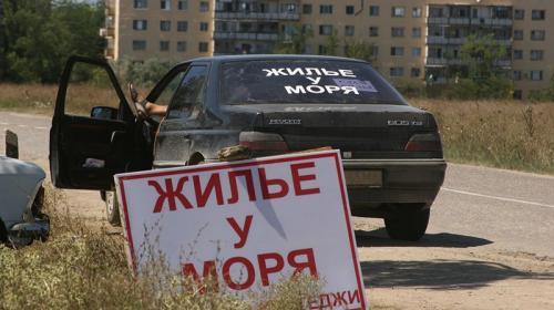 ForPost - В России усилят контроль за сдачей квартир