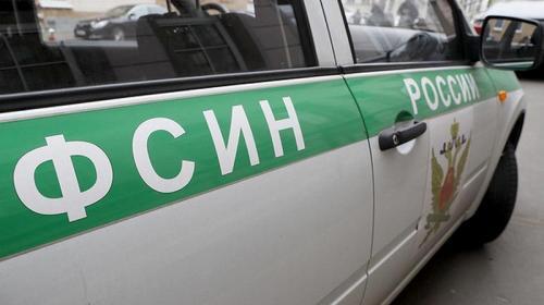 ForPost- ФСИН намерена задержать Навального после прилёта в Москву