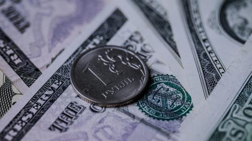 ForPost - Минфин России начнёт ослабление рубля с 15 января