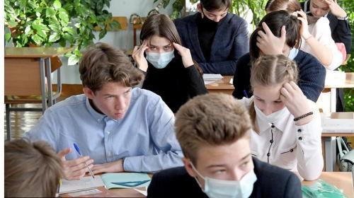 ForPost - Очные занятия в школах: 10 советов для школьников, учителей и родителей