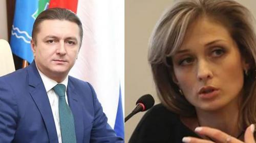 ForPost - СК восстановил картину убийства экс-главой района в Подмосковье своей любовницы