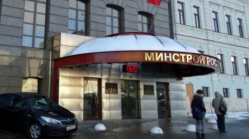 ForPost- «Лавочка закрывается»: что ждёт севастопольские апартаменты