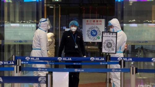 ForPost - Китай нашел Covid-19 в огромной партии мороженого с Украины