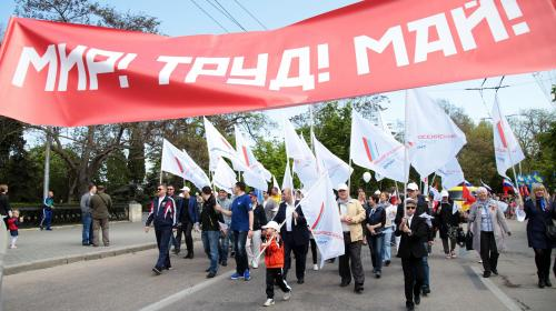 ForPost- Безработица в Севастополе остается одной из самых низких в стране
