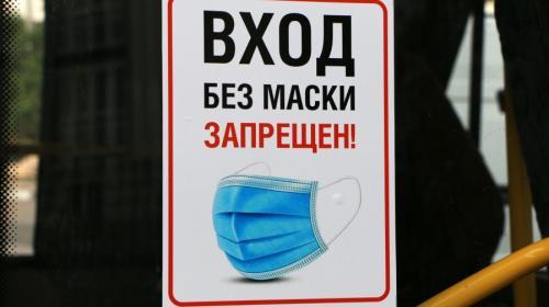 ForPost - Стали известны перспективы отмены масочного режима в Севастополе