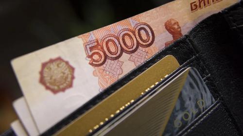 ForPost- Рубль обновляет рекорды