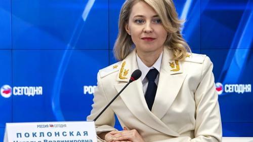 ForPost- Поклонская готова сопроводить Кравчука в Крым