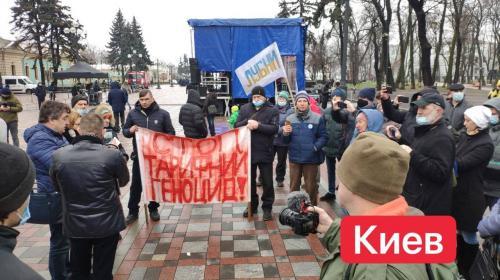 ForPost- На Украине проходят митинги за снижение тарифов на газ