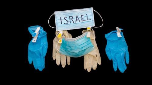 ForPost- Политический вирус: чем болен Израиль