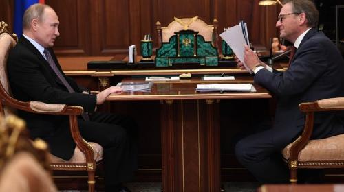 ForPost- Путину предложили работу после ухода с поста президента