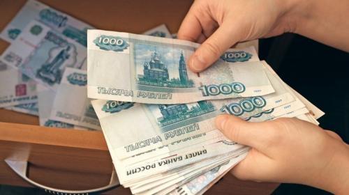 ForPost- Счастье подорожало: россияне озвучили зарплату своей мечты