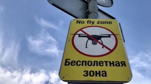 ForPost- Силовики объяснили «запретную» зону возле дворца в Геленджике